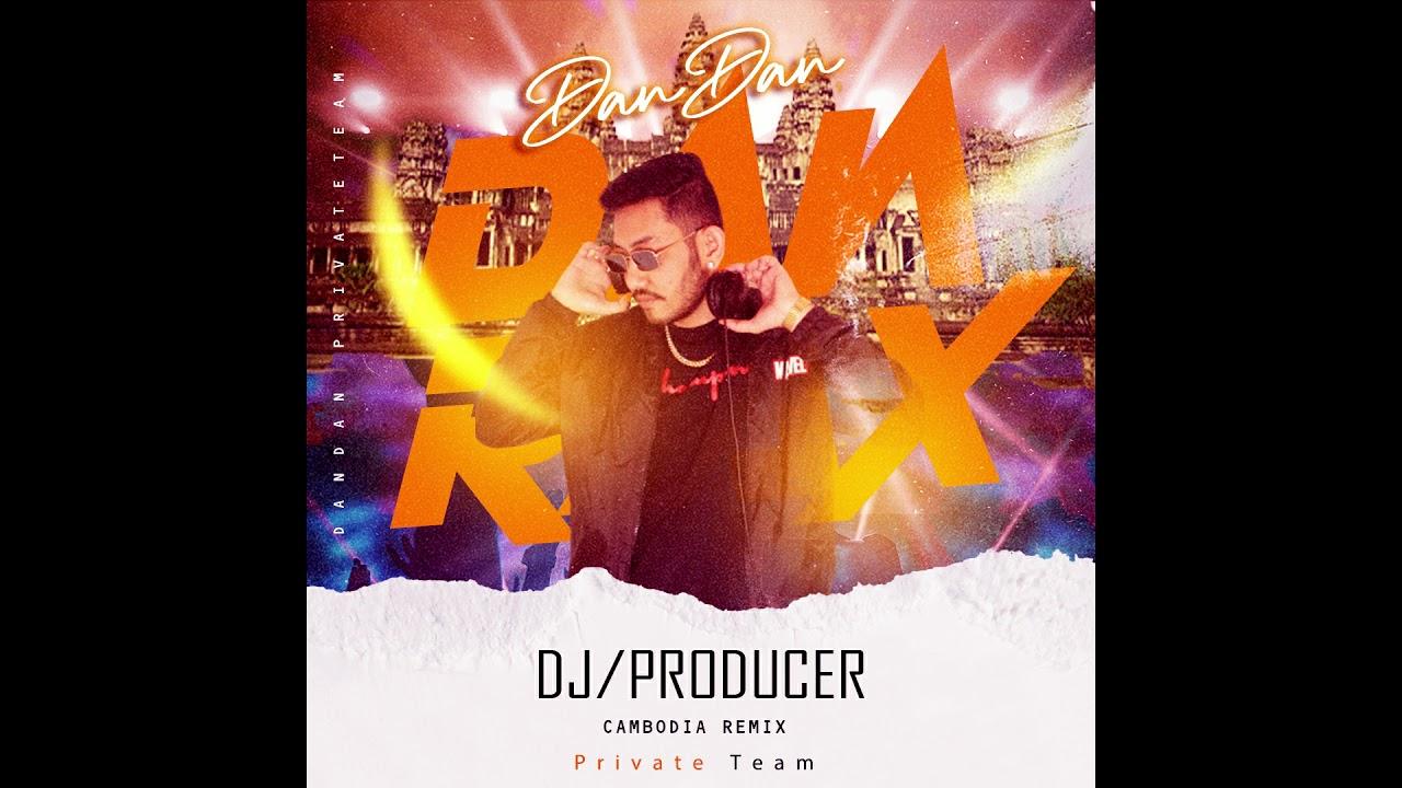 MixTape ខ្មែរ Remix (បងដឹងថាអូនអស់អារម្មណ៍ហើយ & សង្សារពាល) (Dan Dan - Private Team)Cambodia Remix