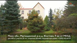 видео Новостройки в Мытищинском районе  Моск обл. от 1.72 млн руб за квартиру