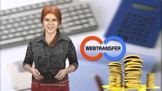 как взять кредит в вебтрансфер