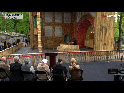 فيديو: تدشين كنيس -رمزي- في كييف في ذكرى إحدى أكبر المجازر النازية…  - نشر قبل 3 ساعة