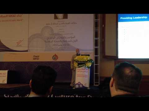 Velosi - Mark Kenyon's presentation at the Bahrain's Ministry of Labour event.MOV