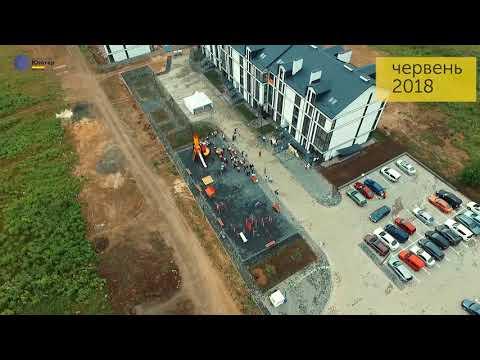 У ЖК «Юпітер» офіційно відкрили перший будинок
