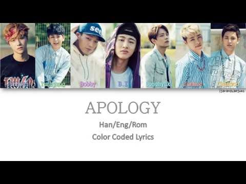 IKON - APOLOGY (지못미) [Color Coded Han|Rom|Eng]
