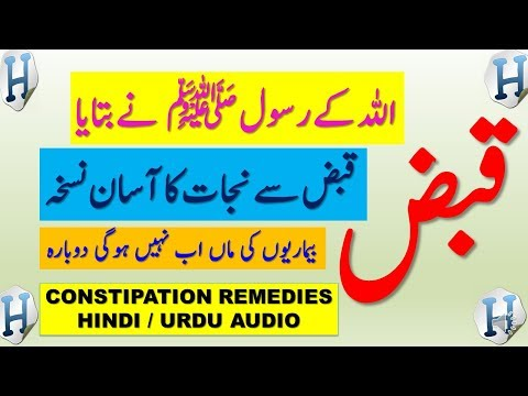 How To Avoid Constipation Remedies