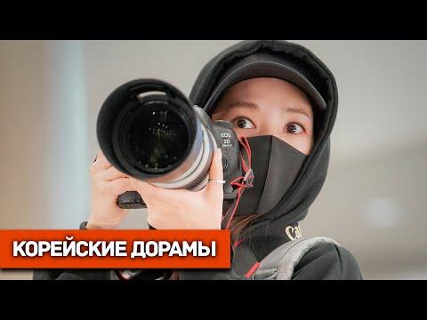 ТОП 5 Лучших Корейских Сериалов   Дорамы 2019