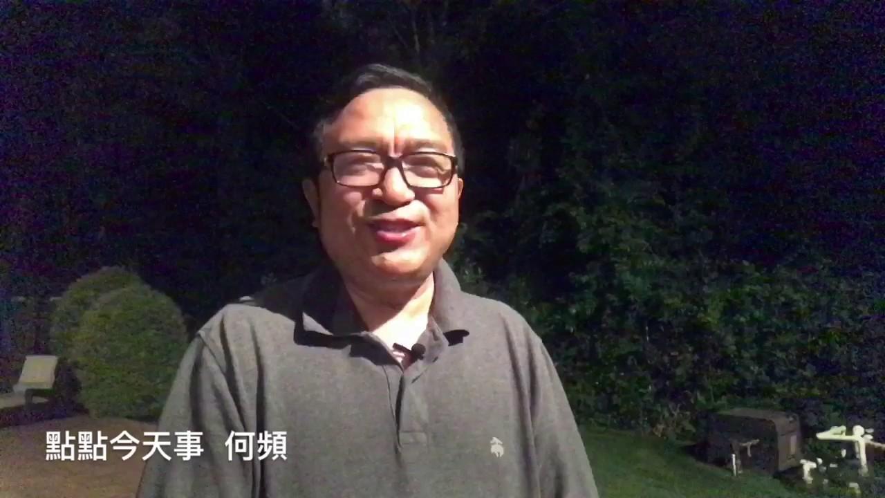 新華社不怕鬧大:明黑王岐山,暗助郭文貴(《點點今天事》)