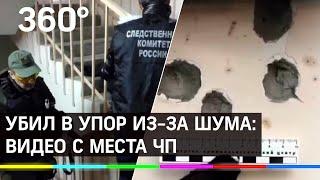 Видео с места расстрела пятерых человек под Рязанью