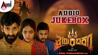 thrayambakam-jukebox-2019-raghavendra-rajkumar-rohitt-anupama-dayal-padmanabhan