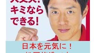 説明 □YouTubeで億万長者になる方法【無料情報】! ⇒ http://trendyk.bl...