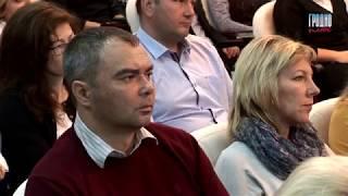 Семинар в Комитете госконтроля Гродненской области