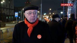 Сергей Кургинян о праздновании 7-го ноября в России
