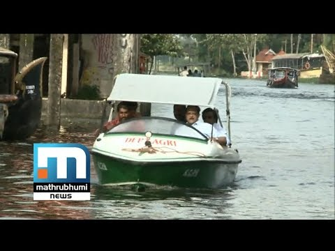 Rescue Efforts: CM Pulls Up Add'l Chief Secretary PH Kurien| Mathrubhumi News