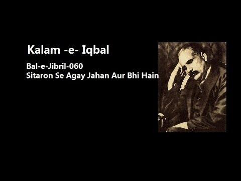 Sitaron se aage jahan aur bhi hain -  Allama Iqbal