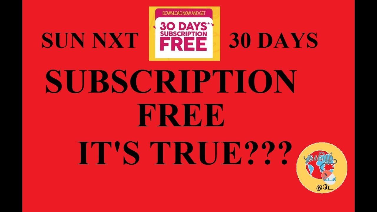SUN NXT 30 DAYS SUBSCRIPTION FREE - IT'S TRUE?