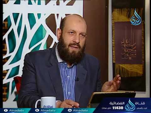 الندى:أهل الذكر 2| الشيخ الدكتور متولي البراجيلي في ضيافة أحمد نصر 18-4-2018