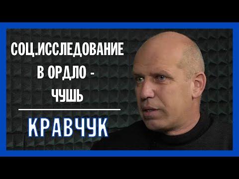 Есть ли украинская