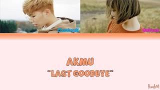 AKMU AKDONG MUSICIAN LAST GOODBYE ColorCoded Han Rom Eng Lyrics L By HoshVi