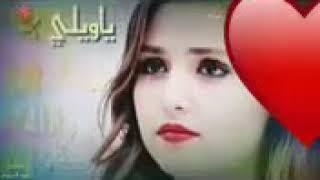 حالات واتس اب .. بحبك يا ولفي بحبك .. لا تنسوا الاشتراك بالقناة .. حسين كيال ابو عبدو