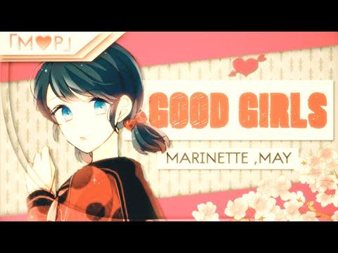 「M♥P」Good Girls // Marinette May