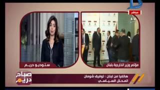 صباح دريم | محلل سياسي لبناني يوضح الاستفادات الاقتصادية لمصر من التعاون مع لبنان