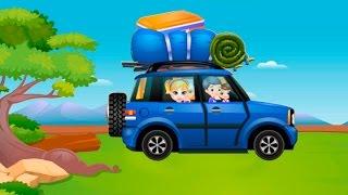 Мультик для детей - Едем на пикник вместе -. Мультфильмы для детей.