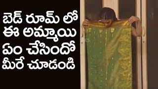 Avunu vaalliddarokkate Tele Serial Episode 34 | Telugu Daily Serial | Eagle Media Works
