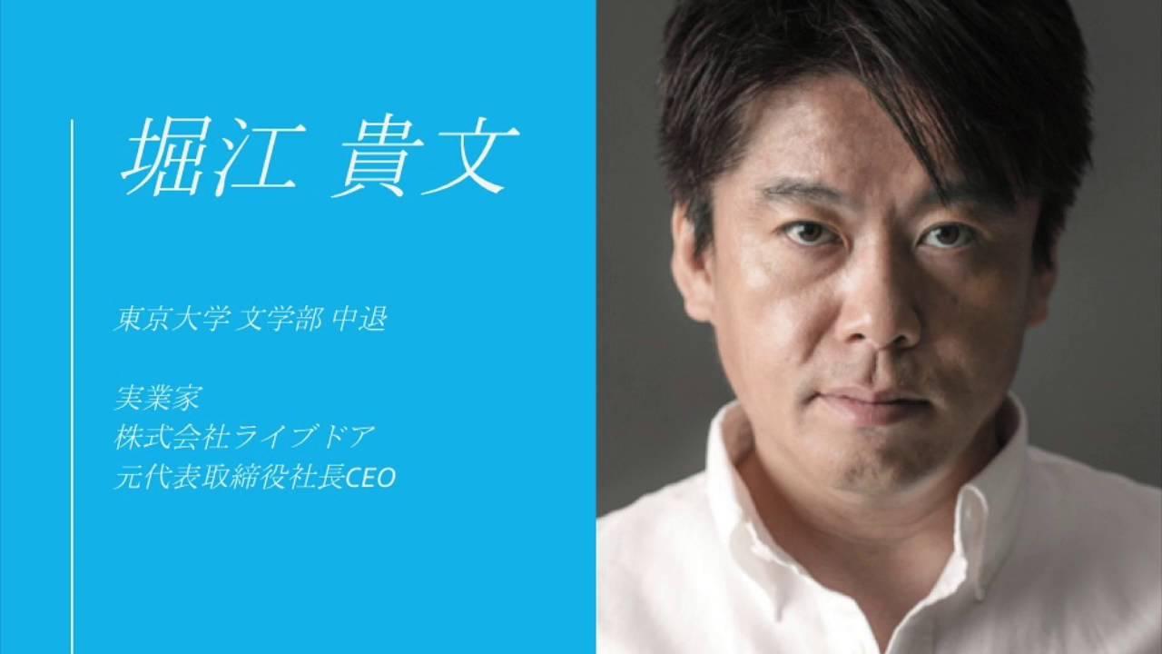 東京大学出身の有名人ずらり【東大】