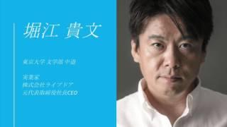 東京大学(とうきょうだいがく、東大、とうだい、the university of tok...