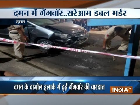 Broad daylight gangwar leaves 2 dead in Daman