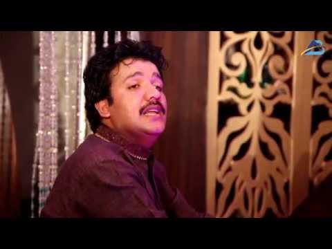 Kitab-E-Ishq Yar Janana|Urdu Ghazl|Naeem Hazarvi|New Album 101 Gawandhi|