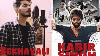 Bekhayali -Unplugged | Cover | Nikhil | Kabir Singh | T-Series | Sachet Tandon,Parampara Thakur