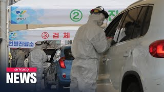 Covid-19 Cases In S. Korea Surpass 5,621 Death Toll Rises To 34