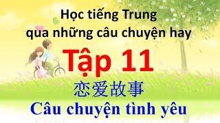 Tiếng Trung 518 - Học tiếng Trung qua những câu chuyện hay - Tập 11  恋爱故事