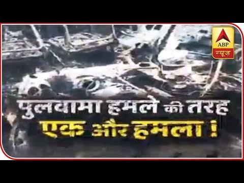 Sansani: Pulwama-Like Attack Failed In Jammu And Kashmir | ABP News
