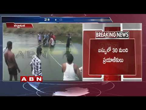 Bus Rollover Into Canal In Karnataka | 20 Lost Life | 30 Passengers | ABN Telugu