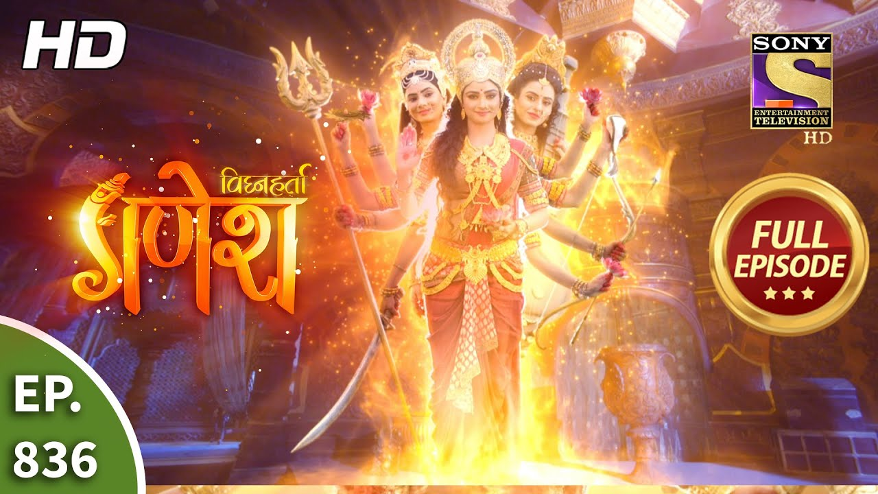 Download Vighnaharta Ganesh - Ep 836 - Full Episode - 19th February, 2021