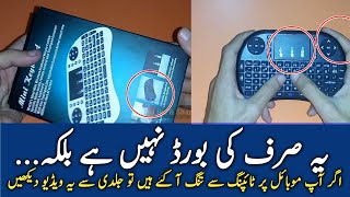 Best Cheapest Wireless Keyboard With Touchpad Support for All Your Devices & Gadgets