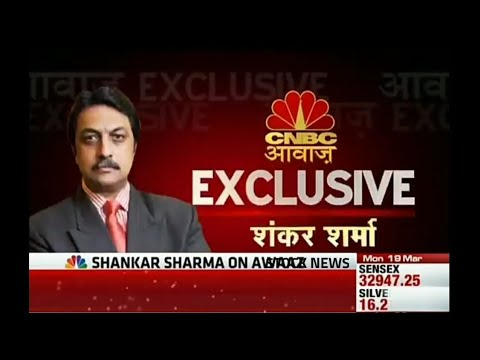 CNBC AWAAZ'S EXCLUSIVE INTERVIEW WITH SHANKAR SHARMA. 19 MARCH 2018.