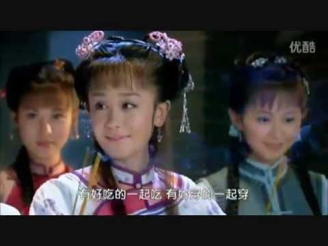 新还珠格格 Ep2- Zi Wei and Xiao Yan Zi becomes sworn sister