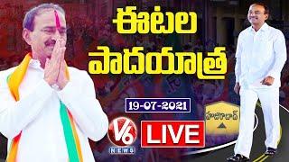 BJP Leader Etela Rajender Padayatra LIVE | Kamalapur | Huzurabad By Poll | V6 News