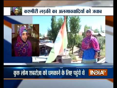 Watch: 17-year old Kashmiri girl waves national flag, says 'I am an