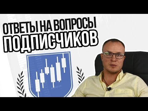 АНДРЕЙ МИКЛУШЕВСКИЙ – О СНАЙПЕР PRO, ФОТОШОПЕ И ДЕМО-СЧЕТАХ