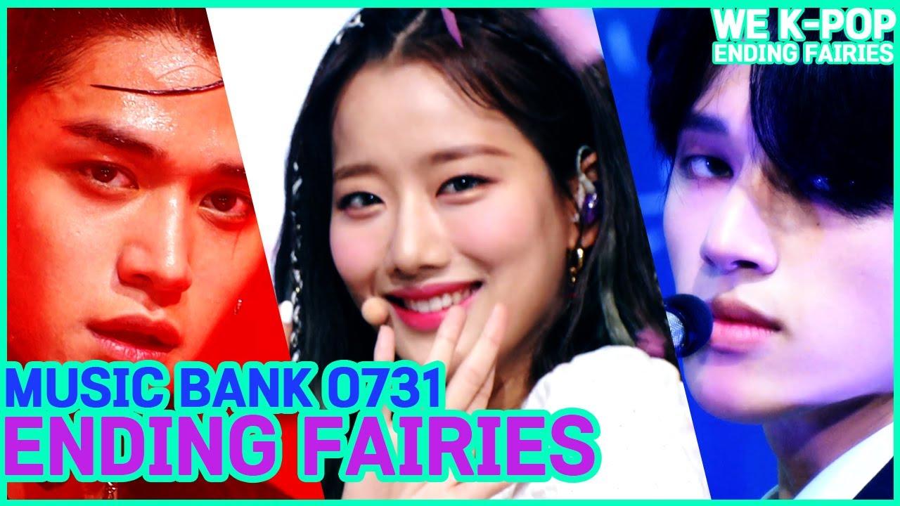 [5th Week of July] Music Bank Ending Fairies 🧚 [Music Bank / 2020.07.31]
