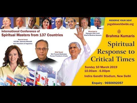 Spiritual Response to Critical Times, Chief Guest, Mr. Pranab Mukherjee | Indira Gandhi Auditorium