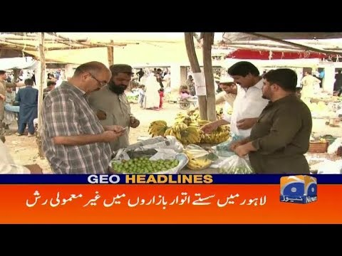 Geo Headlines - 01 PM - 20 May 2018