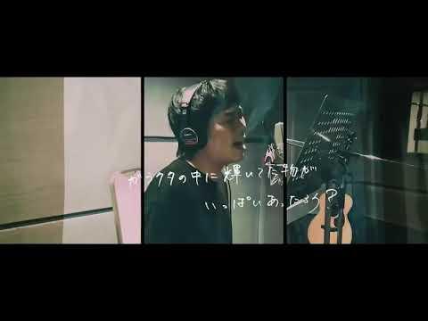 (Full Ver.) 全力少年PRODUCED BY 奥田民生 スキマスイッチ