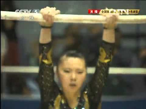 Men's SR & Women's UB Final - The 2012 Chinese Gymnastics Nationals / Olympic trials