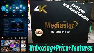 Mediastar Diamond Z2 Dual Tuner 4K Digital Satellite Receiver. Unboxing+Price+Features in Urdu/Hindi