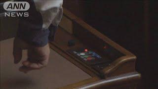れいわ新選組の舩後議員らの席に押しボタン設置(19/09/20)