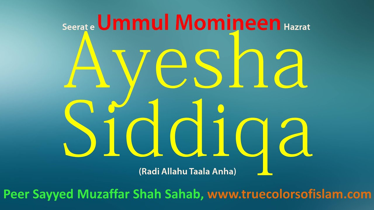 Sirat e Ummul Momineen Hazrat Aisha Siddiqa | Holy Prophet's Wife